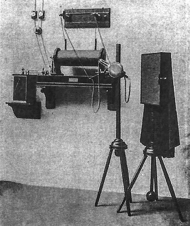 Early complete X-Ray system